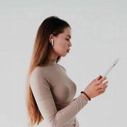 Планшеты - iPad 8 (2020) рст Новый, 0