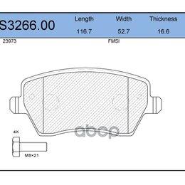 Тормозная система  - Колодки Тормозные Дисковые | Перед | JEENICE арт. WS326600, 0