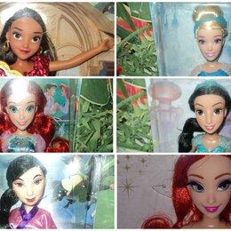 Куклы и пупсы - Куклы принцессы Дисней, 0