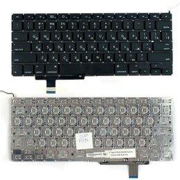 Клавиатуры - Клавиатура для ноутбука Apple Macbook A1297 черная, плоский Enter , 0