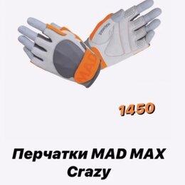 """Спортивная защита - Перчатки""""CRAZY"""", 0"""
