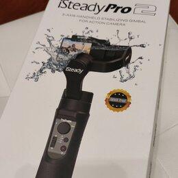 Аксессуары для экшн-камер - Стабилизатор Hohem iSteady Pro 2, 0