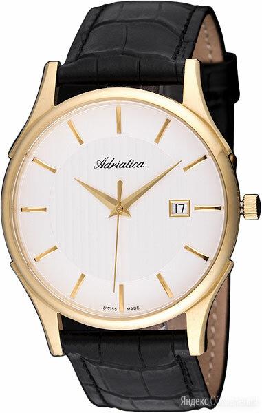 Наручные часы Adriatica A1246.1213Q по цене 11900₽ - Наручные часы, фото 0