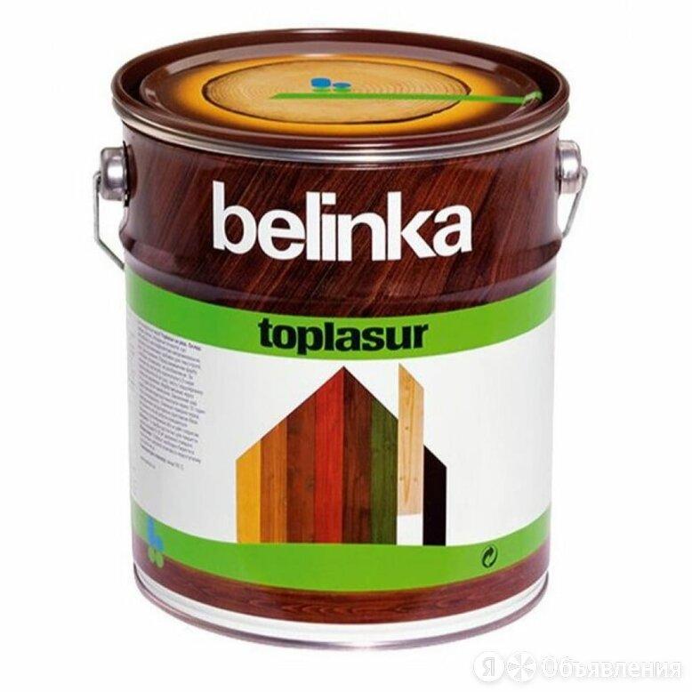 Лазурное покрытие для защиты древесины Belinka TOPLASUR 16 по цене 1059₽ - Краски, фото 0