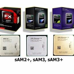 Процессоры (CPU) - Процессор AMD FX, Phenom II, обмен на ваш, 0