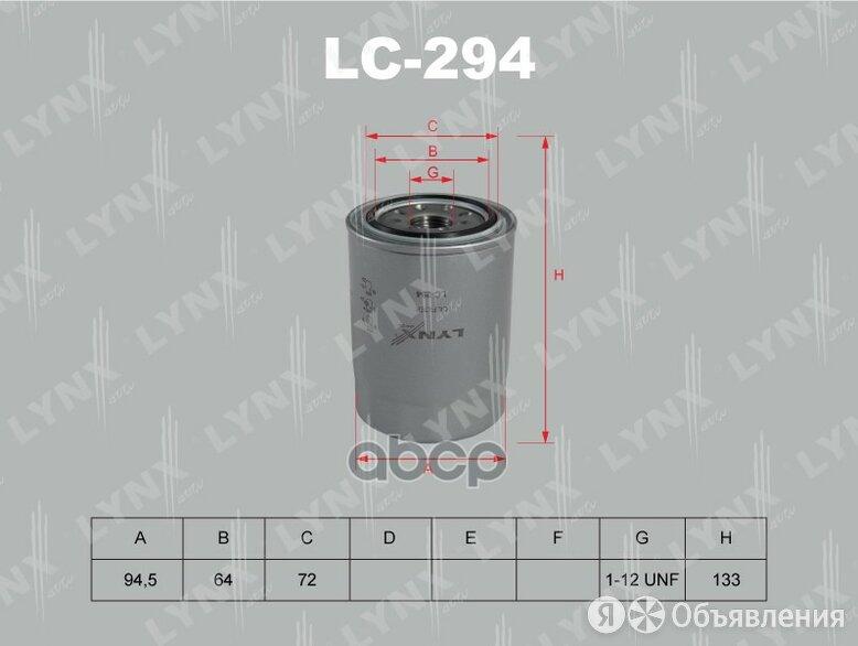 Фильтр Масляный LYNXauto арт. LC294 по цене 460₽ - Двигатель и топливная система , фото 0