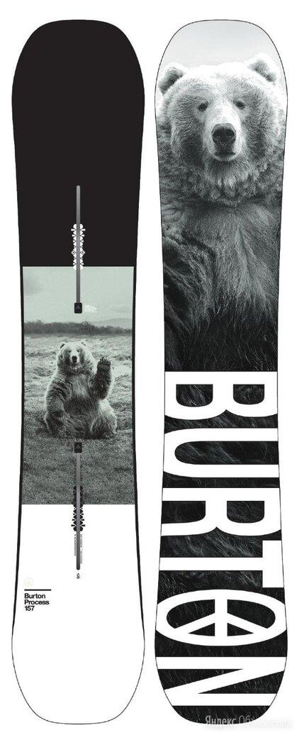 Сноуборд Burton Process 2020-21 ПОД ЗАКАЗ по цене 45450₽ - Сноуборды, фото 0