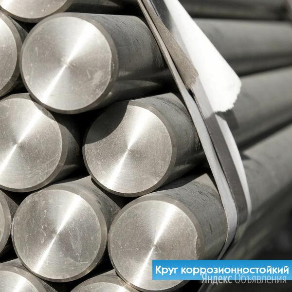 Круг коррозионностойкий 10 мм 09Х16Н4Б (ЭП56) по цене 70₽ - Металлопрокат, фото 0