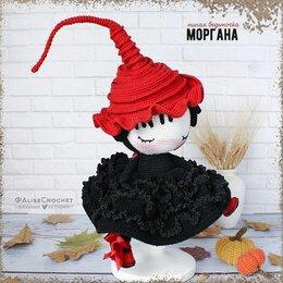 Мягкие игрушки - Вязаная кукла / Подарок / Хэллоуин / Ведьма, 0
