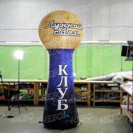Рекламные конструкции и материалы - Надувная колонна Лунный Свет реклама караоке-бара, 0