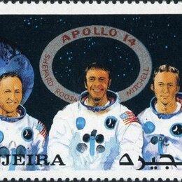 Марки - Космос. Apollo 14 (сцепка). Fujeira 1971 г., 0