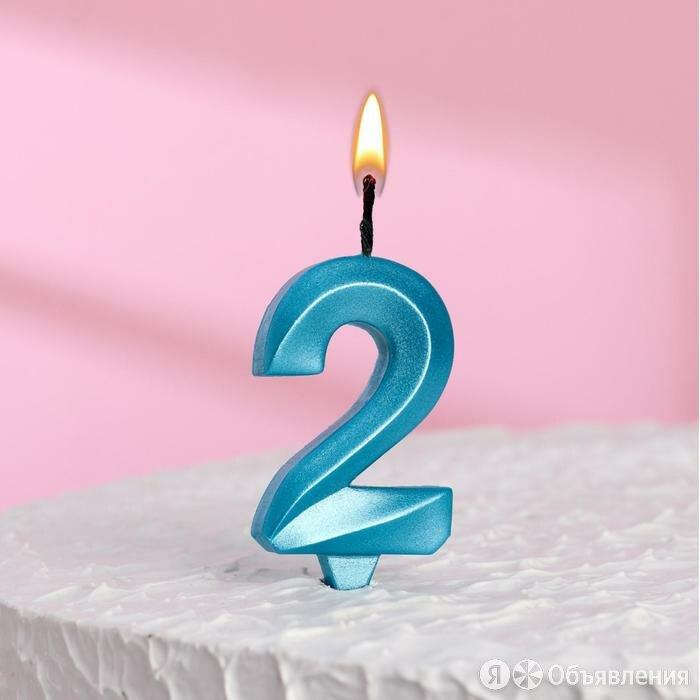 """Свеча в торт """"Грань"""", цифра """"2"""", голубой металлик по цене 120₽ - Интерьерная подсветка, фото 0"""
