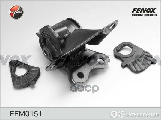 Опора Двигателя по цене 3666₽ - Двигатель и комплектующие, фото 0