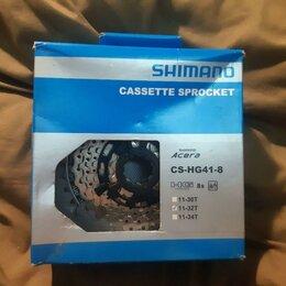 Кассеты и трещотки -  Shimano HG41s 8 скоростей, 11-32, 0
