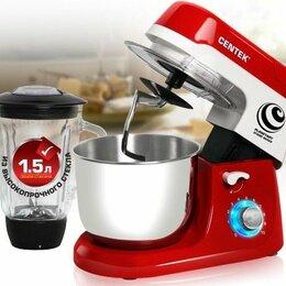 Кухонные комбайны и измельчители - Новая кухонная машина Centek ct 1135, 0