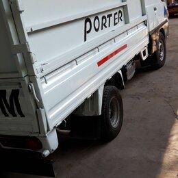 Бытовые услуги - Вывоз мебели и Утилизация мусора, 0