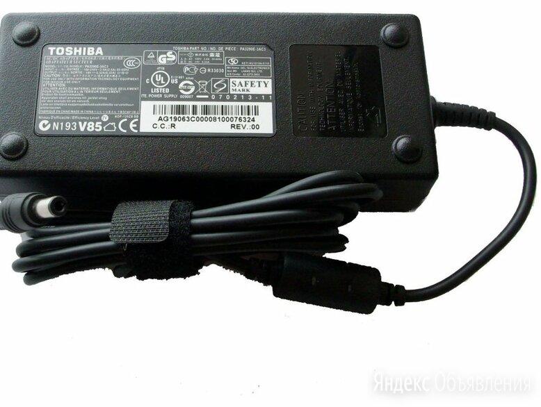 Блок питания для ноутбуков Toshiba Satellite L655 19V, 6.3A, 5.5-2.5мм по цене 1900₽ - Блоки питания, фото 0