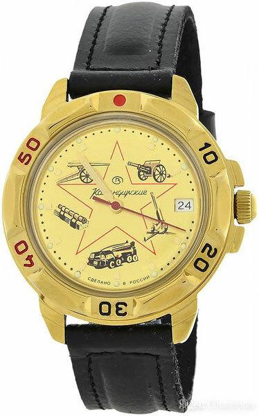 Наручные часы Восток 439213 по цене 2550₽ - Наручные часы, фото 0