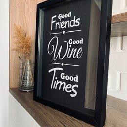 Копилки - Копилка для винных пробок Good friends , 0