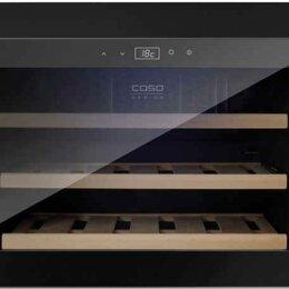 Винные шкафы - Встраиваемый винный шкаф CASO WineSafe 18 EB Black, 0