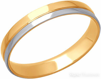 Обручальное кольцо SOKOLOV 110158_s_19 по цене 7520₽ - Кольца и перстни, фото 0