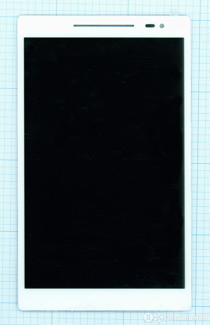 Модуль (матрица + тачскрин) для ASUS ZenPad 8.0 (Z380KL) белый по цене 2095₽ - Запчасти и аксессуары для планшетов, фото 0