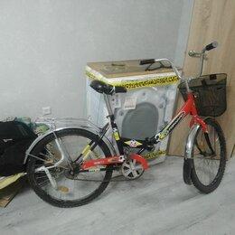 Велосипеды - Складной велосипед 24-е колеса, 0