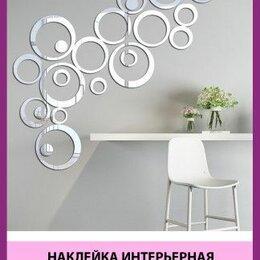 Рекламные конструкции и материалы - Товар для бизнеса. Зеркальный декор., 0
