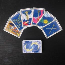 """Товары для гадания и предсказания - Карты гадальные """"Марсельское Таро""""  78 карт, 12х16см, синие, премиум, 0"""