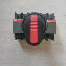 Защитная автоматика - Рубильник, автоматы защиты, таймера, , 0