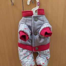 Одежда и обувь - Зимний комбинезон  для щенков , 0