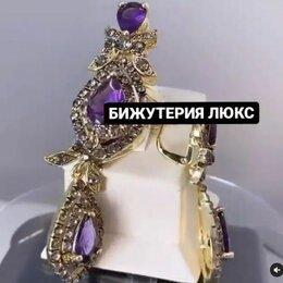Комплекты - КОМПЛЕКТ БИЖУТЕРИЯ ЛЮКС , 0