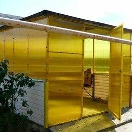 Готовые строения - Хозблок садовый, новый из поликарбоната, 0