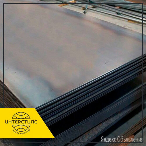 Лист конструкционный ст.20 25х1500х6000 мм ГОСТ 1577-93 г/к по цене 118700₽ - Металлопрокат, фото 0