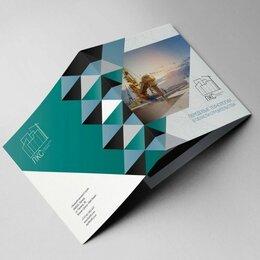 Рекламные конструкции и материалы - Изготовление и печать брошюр, 0