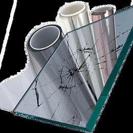 Самоклеящаяся пленка - производим пленку для временной защиты поверхности, 0