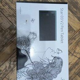 Графические планшеты - Графический планшет xp-pen star 03 v2 , 0