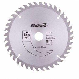 Диски отрезные - Пильный диск по дереву, для УШМ (болгарка) 180 х 22 мм, 40 зубьев Sparta, 0