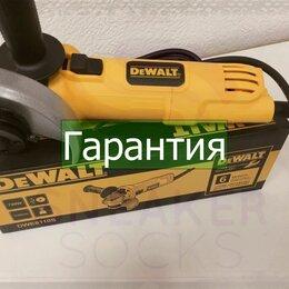 Шлифовальные машины - УШМ Dewalt 125 мм, 0