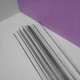 Электроды, проволока, прутки - 🔥Пруток присадочный СВ-08А ф 3,0 мм (для газовой сварки , L=1000 мм), 0