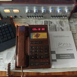 Проводные телефоны - Многофункциональный телефонный аппарат русь-27, 0