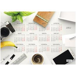 """Постеры и календари - Календарь настенный листовой А3, OfficeSpace """"Office style"""", 2022г., 0"""