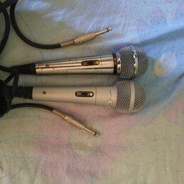 Микрофоны - Продам Микрофоны для Караоке , 0