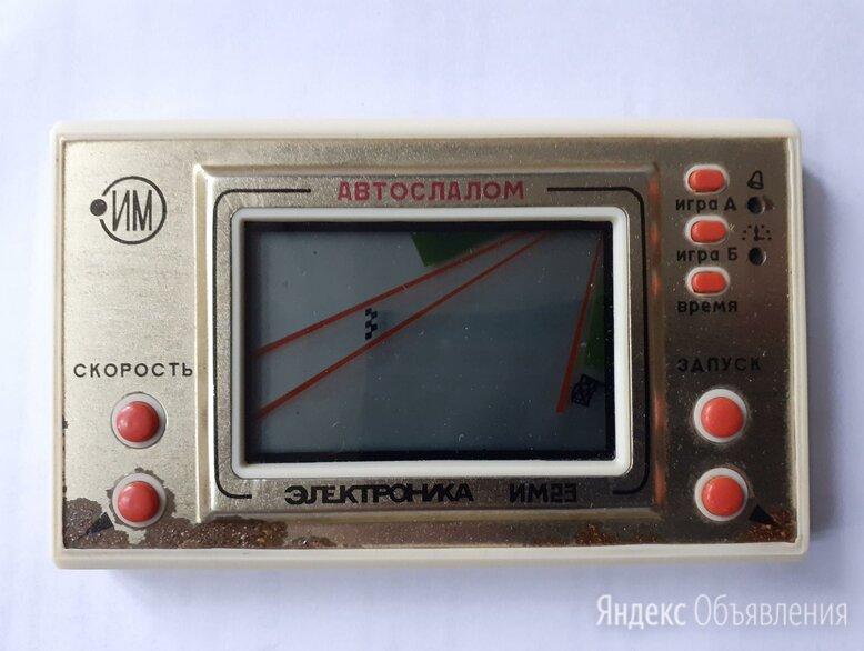 """Игра Электроника """"АВТОСЛАЛОМ"""". ИМ 23 В рабочем состоянии.  по цене 2000₽ - Ретро-консоли и электронные игры, фото 0"""