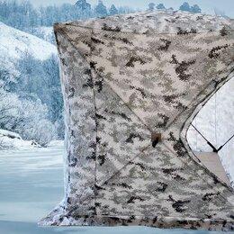 Палатки - Палатка зимняя, 0
