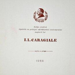 """Литература на иностранных языках - I. L. Caragiale, """"Teatru"""", на румынском языке, 0"""