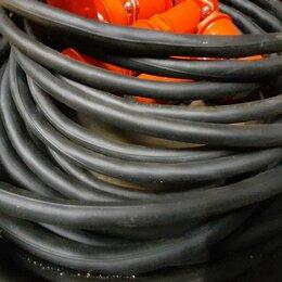 Кабели и провода - Кабель для жд оборудования, 0