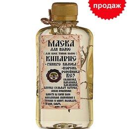 Маски и сыворотки - маска для волос «Кипарис», 0