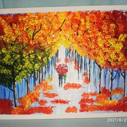 Картины, постеры, гобелены, панно - Осень вдвоём, 0