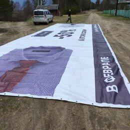 Тенты строительные - Баннер 4.4*12 .2, 0